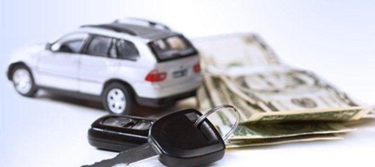 Как получить заемные средства под залог автомобиля
