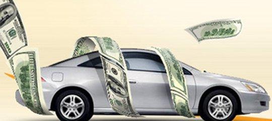 Як взяти кредит під заставу автомобіля